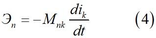 Сопоставим определение индуктивности и закон электромагнитной индукции