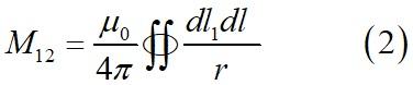 Формула Неймана