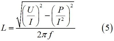 Индуктивность обмотки якоря машины постоянного тока формула