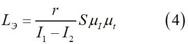 Закон изменения тока якоря при коротком замыкании в проинтегрированном виде