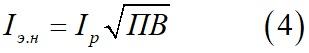 Эквивалентный ток пускового резистора для повторно-кратковременного режима работы упрощенная формула
