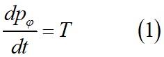 Магнитный резонанс формула