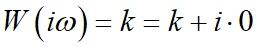 Аналитическое выражение для амплитудно-фазовой частотной характеристики (АФХ) пропорционального звена