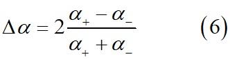 Степень не симметрии углов открывания тиристоров формула