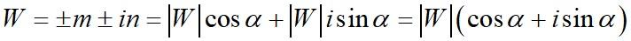 Вектор амплитудо-фазовой характеристики апериодического звена