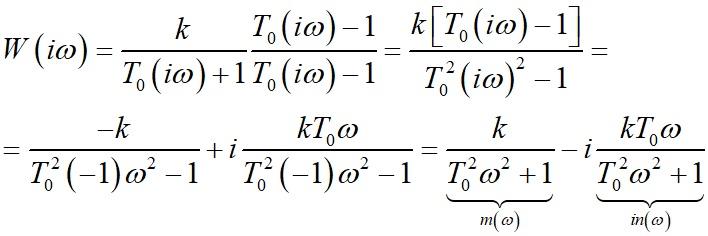 Запись вектора амплитудо-фазово частотной характеристики АФХ в виде проекций на действительную и мнимую оси