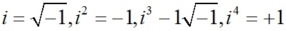 Значение мнимого числа i