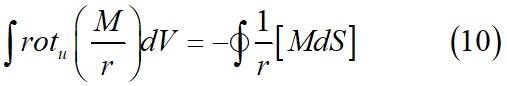 Дифференцирование по координатам переменного элемента объема dV