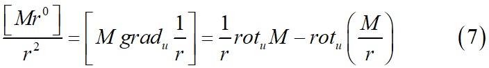 Подынтегральное выражение записанное в другом виде