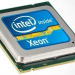 Несмотря на карантинные меры и разрушения цепочки поставок из-за коронавируса Intel не перестраивает свою стратегию бизнеса на 2020 год