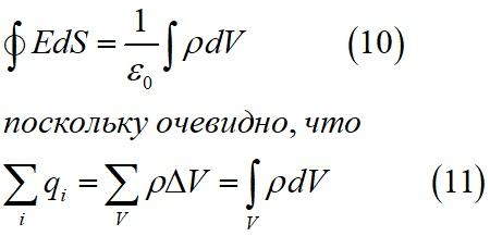 Распределение зарядов в пространстве задано объемной плотностью