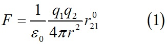 Сила испытываемая первым зарядом выражена через закон Кулона