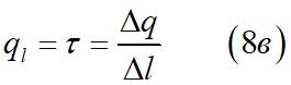Заряды распределенные с некоторой плотностью или вдоль некоторой линии формула