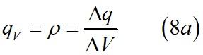 Заряды распределенные с некоторой плотностью в пространстве формула