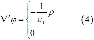 Дифференциальное уравнение электрического потенциального поля формула