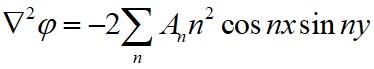 Решение примера 2