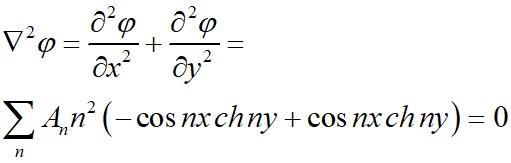 Решение уравнения путем прямого дифференцирования