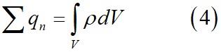 Сумма зарядов выраженная через плотность зарядов