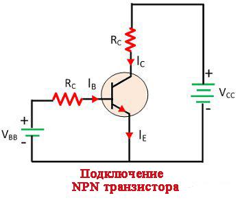 Схема подключения NPN транзистора