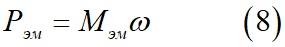 Электромагнитная мощность двигателя постоянного тока формула