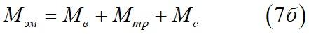 Электромагнитный момент двигателя постоянного тока в установившемся режиме работы формула