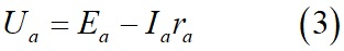 Напряжение на зажимах двигателя постоянного тока формула