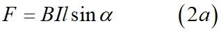 Закон Ампера в системе СИ формула