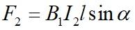 Сила действующая на проводник с током в магнитном поле