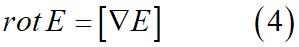 Векторное произведение оператора набла и рассматриваемого вектора
