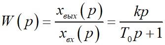 Аналитическое выражение передаточной функции реального дифференцирующего звена