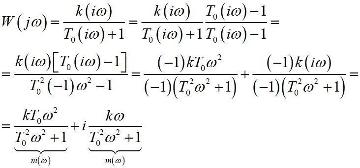 Аналитическое выражение вектора АФХ для реального дифференцирующего звена