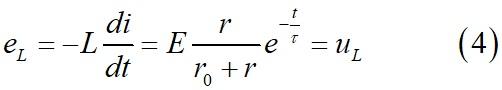 Электродвижущая сила самоиндукции при коротком замыкании в rL цепи
