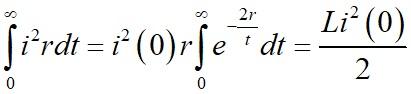 Энергия магнитного поля катушки индуктивности запасенная в ней до начала процесса коммутации превращается в тепло формула