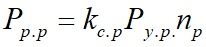 Расчетная электрическая нагрузка бытовых розеток формула