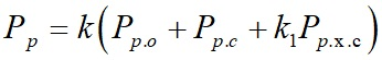 Расчетная нагрузка при совместном питании освещения и силовых электроприемников формула